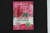 Чистый Лист (кристал) 20г для Роз