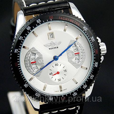 Часы Winner белый (Код 05)