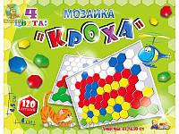"""Детская Мозаика """"Кроха"""" (120 деталей)"""