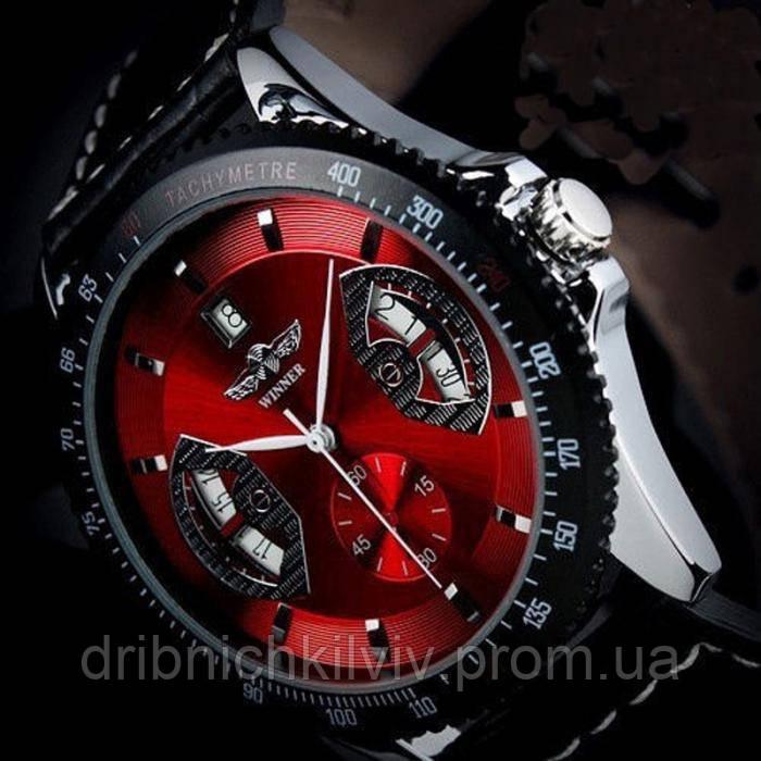 Часы Winner красные (Код 05)