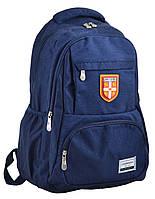 Рюкзак молодежный CA 145, фото 1
