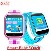 Часы наручные Детские Smart Q750