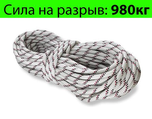 Альпинистский статический полиамидный трос (УСЛОВИЯ УТОЧНЯЙТЕ У МЕНЕДЖЕРОВ !!! )