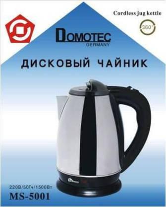 Электрочайник DOMOTEC (нержавейка) ВидеоОбзор, фото 2
