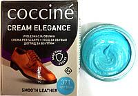 Крем блакитний Світло Кочині Coccine для гладкої шкіри з губкою 50мл, фото 1