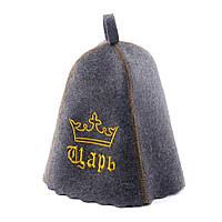 """Шапка для сауны с вышивкой """"Царь"""" (серый войлок), Saunapro"""