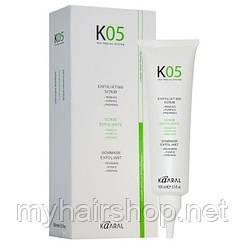 Отшелушивающий скраб Kaaral K05 Exfoliating Scrub 100 мл