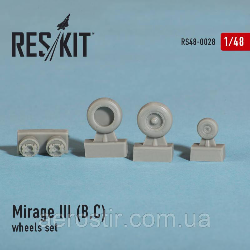 Dassault Mirage III (B,C) wheels set 1/48 RES/KIT 48-0028