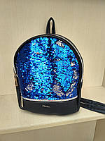 Синий рюкзак с двухсторонними пайетками