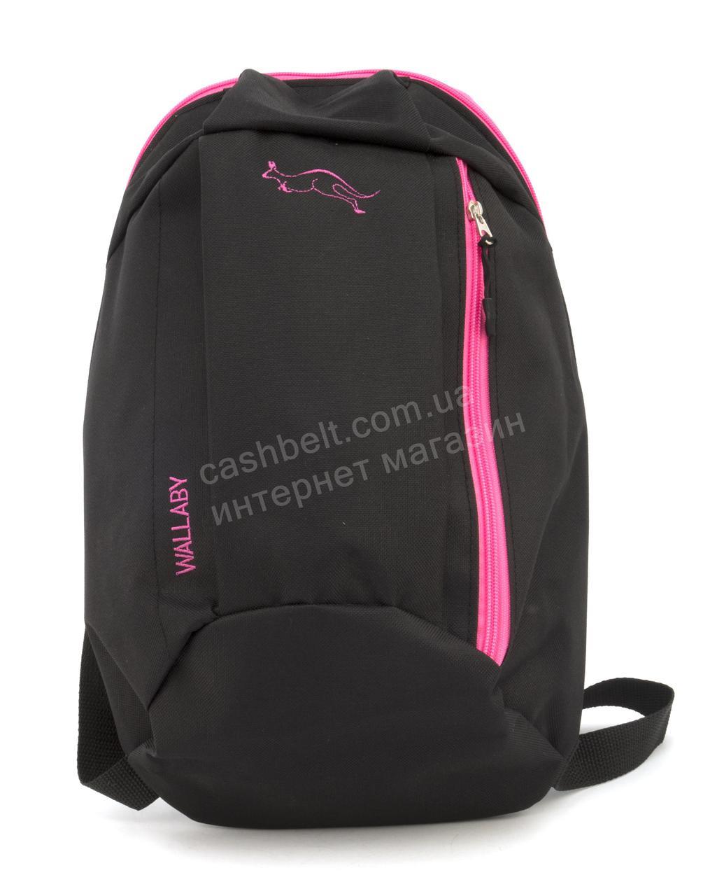 Удобный плоский вместительный рюкзачек WALLABY art. 151 черный/розовый Украина