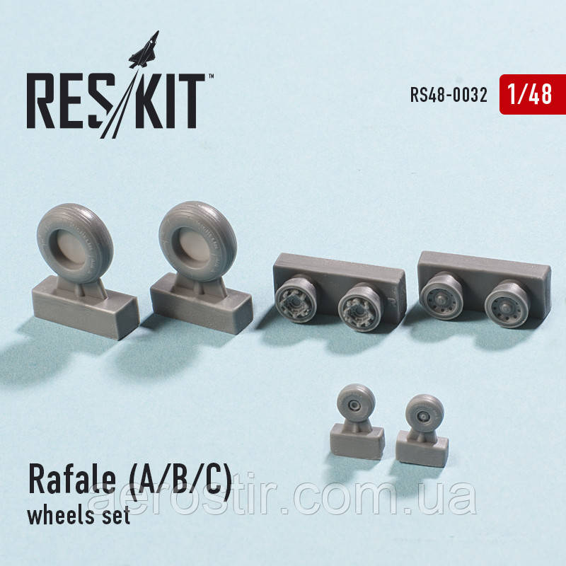 Dassault Rafale (A/B/C) wheels set 1/48 RES/KIT 48-0032