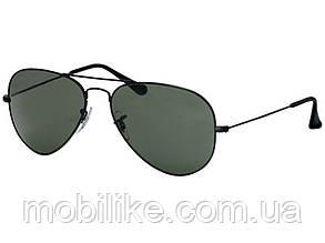 Солнцезащитные очки Ray Ban Aviator (Black Classic)(КОПИЯ) + Подарок!