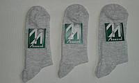 Носки мужские хлопок+стрейч, сеточка, р.25-27;27-29, светло-серый. От 10 пар по 6грн