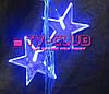 Гирлянда Светодиодная 120 LED Бахрома-Дождь со звездами 3 метра , фото 3
