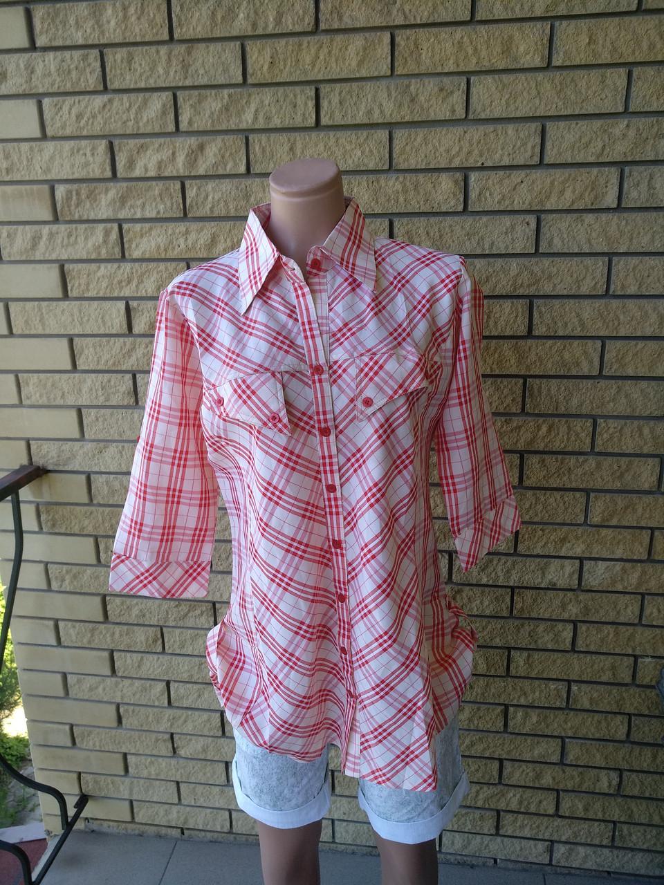 Рубашка женская коттоновая COMO