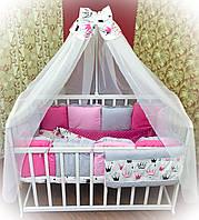"""Набор постельного в детскую кроватку """"Минки"""" розовый"""