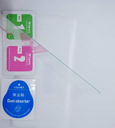 Защитное стекло 9H для Homtom HT3, фото 2