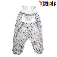 Ползунки для новорожденных, на 80-86 см. (интерлок)