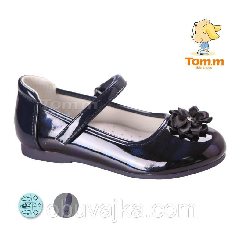 Детские туфельки для девочек оптом от Tom m(26-31)