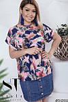 """Блуза ботальная нежные расцветки """"Софт"""" , фото 5"""
