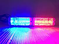 Стробоскоп под стекло Viper красно-синий