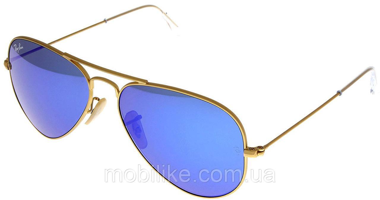 Солнцезащитные очки Ray Ban Aviator (Deep Blue Mirror)(КОПИЯ)