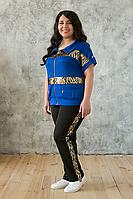 Женский костюм со вставками из пайеток Лойс / цвет электрик / большие размеры / размер 56,58,60