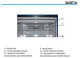 Холодильный шкаф-витрина Интер 390 (без лайтбокса), фото 4
