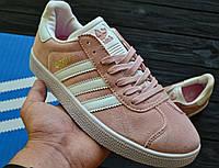 Женские кроссовки Adidas gazelle vapour pink. Живое фото. Топ качество!  (Реплика ААА b87aaa2ad38