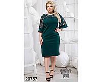 91e23fcfcaf Нарядное платье 52 р в Чернигове. Сравнить цены