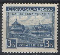 Карпатская Украина 1939 год