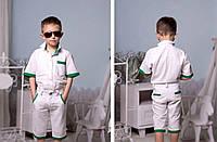 Костюм комплект двойка рубашка+шорты лен для мальчика рост 98-128 см РАСПРОДАЖА!