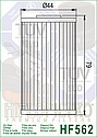 Масляный фильтр HF562, фото 2
