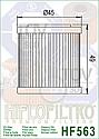 Масляный фильтр HF563, фото 2