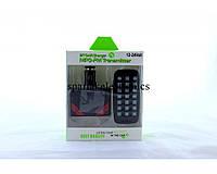 Трансмитер FM MOD. S20A - 8001, FM-модулятор с зарядкой  для телефона от прикуривателя и от сети