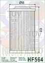 Масляный фильтр HF564, фото 2