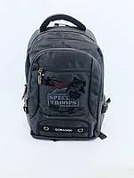 """Подростковый школьный рюкзак """"Gorangd 9069"""", фото 1"""