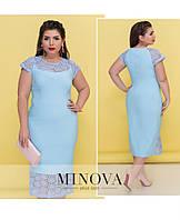 Женское нарядное платье футляр. Ткань джинс-бенгалин, украшено гипюром. Размер 52, 54, 56, 58, 60, 62. 3 цвета, фото 1