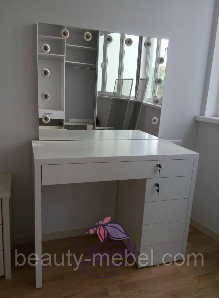 Стол  визажиста, макияжный столик, зеркало с подсветкой, белый