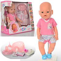Кукла пупс Baby Born 8009-435, размер 42см: горшок + подгузник + соска + другие аксессуары