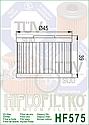 Масляный фильтр HF575, фото 2