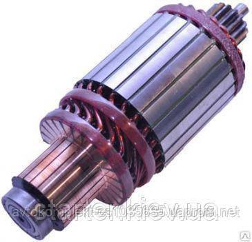 Якорь стартера СТ-5404 (БАТЭ)