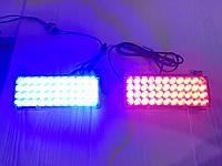 Стробоскоп LED 2-44 красно-синий