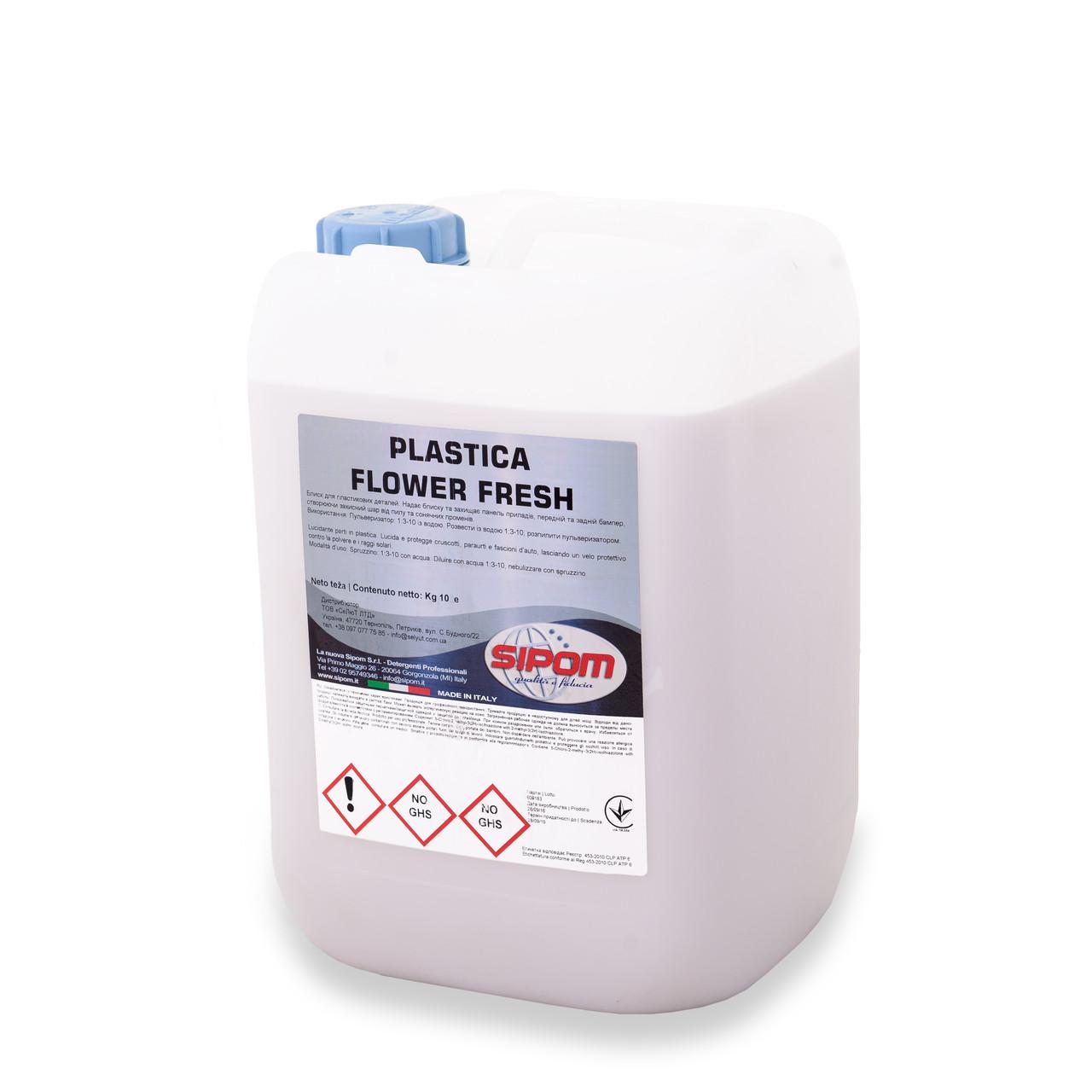 Полироль для пластиковый деталей Sipom PLASTICA  Flower Fresh