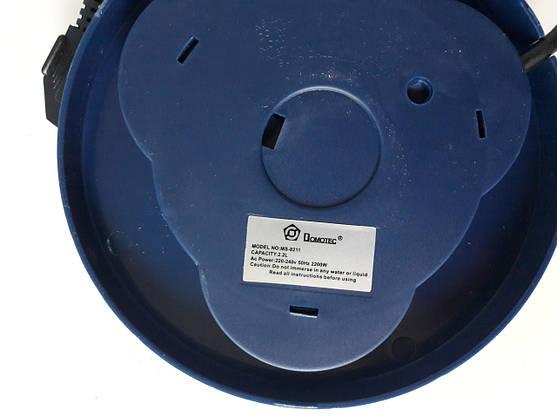 Электрочайник  Стеклянный с LED Подсветкой Электрический Синий (ВидеоОбзор), фото 2