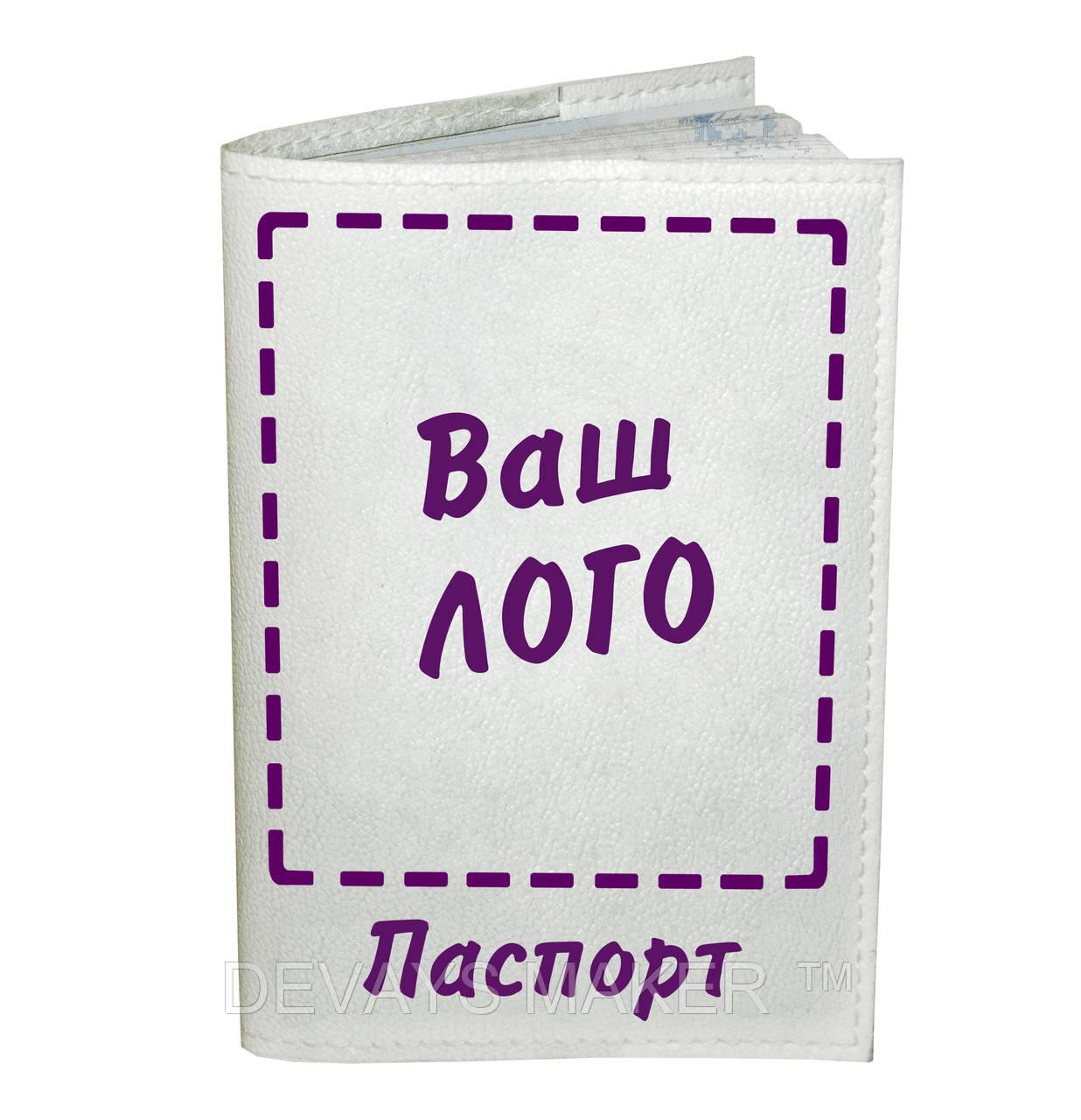 Обложка для паспорта Кожзам без каркасса