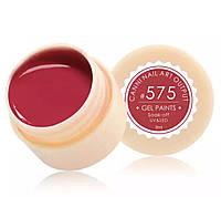 Гель-краска CANNI 575 (пастельный красный), 5 мл