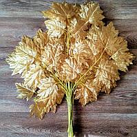 Листья клёна (золотые) (70 см)