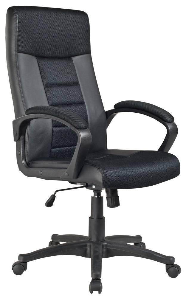 Офисное кресло Signal Q-049