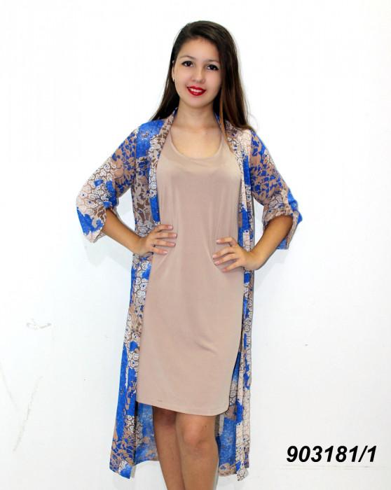 Платье-костюм с кардиганом 42 44 46